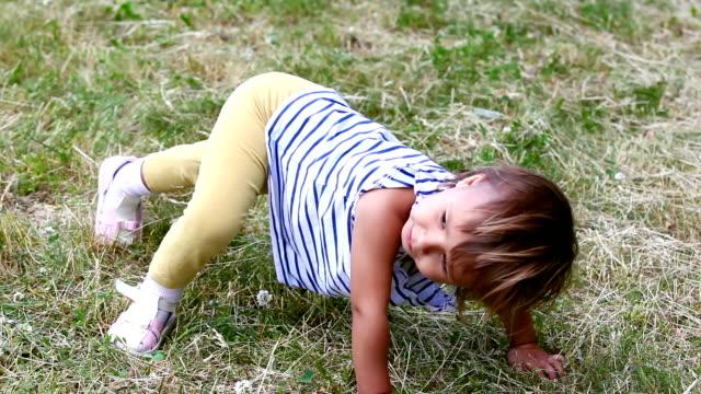 Active child video