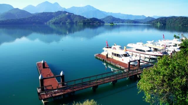 Aerial shot of Sun Moon Lake in Shuishe Pier, Taiwan video