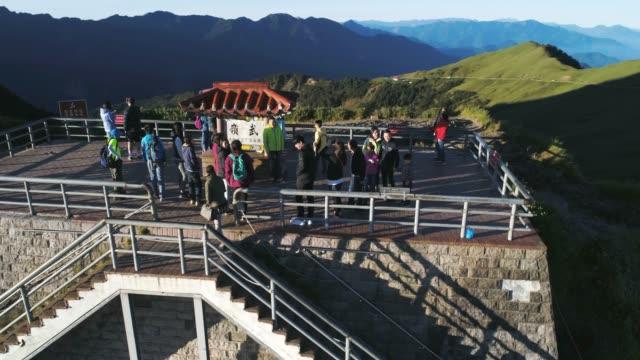 Aerial shot of WuLing(Wu Peak), Hehuan mountain, Taroko National Park, Taiwan video