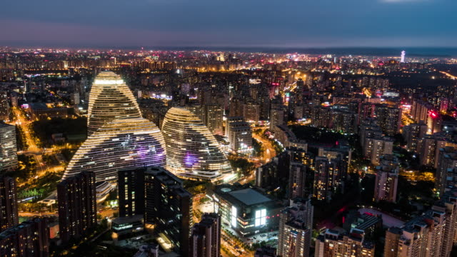 T/L WS PAN Aerial View of Beijing Skyline at Night video