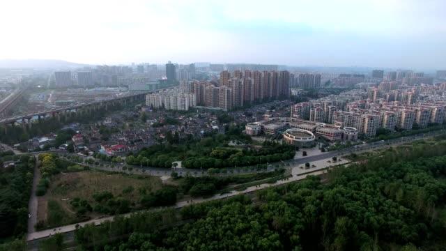 aerial view of city nanjing,china video