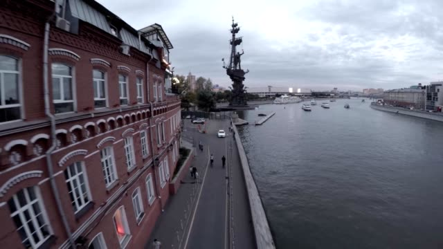 Aerial view of office building Red October view from the Kremlin Embarkment. Moscow Russia. video