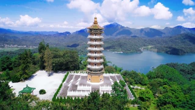 Aerial view of Pa Cien Pagoda in Nantou, Taiwan Pacien pagoda, Sun Moon Lake, Nantou, Taiwan video