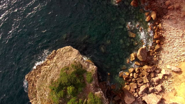 Aerial view om a beautiful cliffs on west coast of Portugal near Carrapateira, Rota Vicentina. video