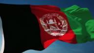 Afghanistan Flag - Loopable video