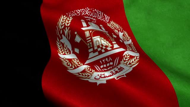Afghanistan National Flag video