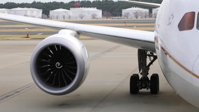 Airplane turbo engine video