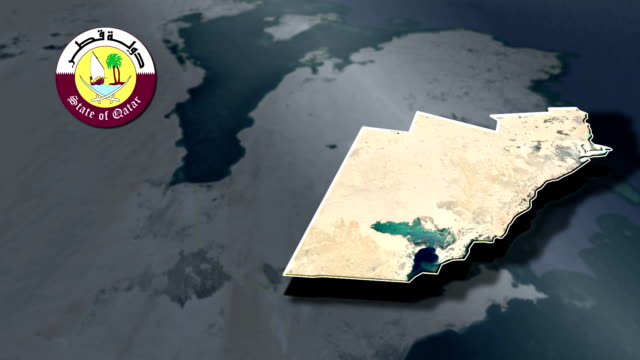 Al Wakrah with Coat Of Arms Animation Map video