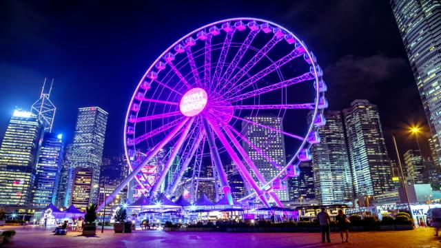 Amusement Park At Night video