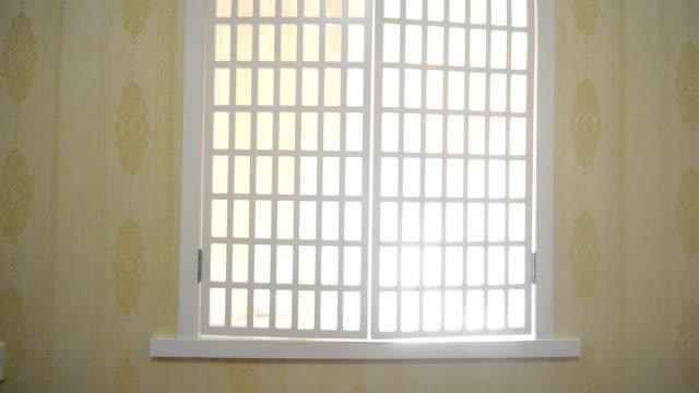 An interior view of an window video