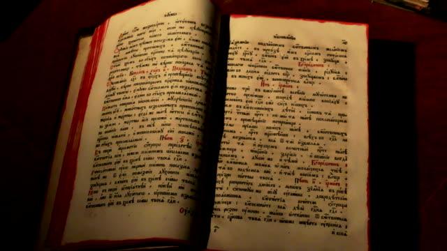 Ancient liturgical book video