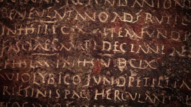 Ancient Roman Latin Script Dezooming video