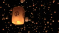 animated Kongming lantern fly away in the dark sky video