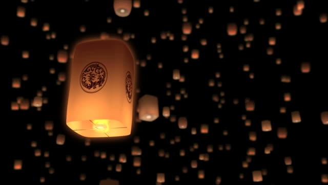 animated Kongming lantern fly away in the dark sky video