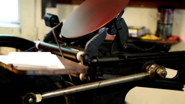 Antique printing press video