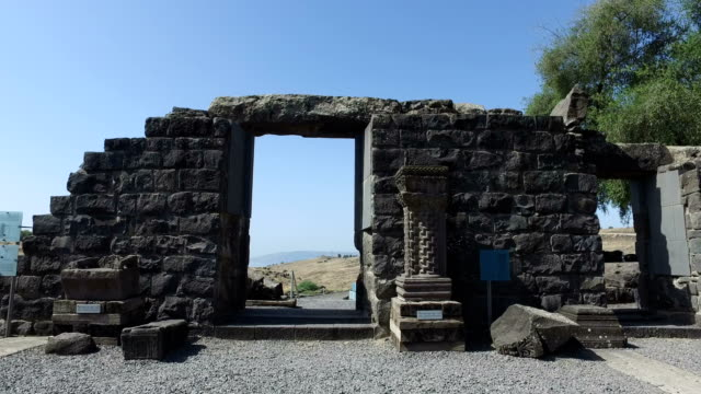 Approaching Ancient Black City Gate video