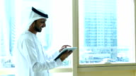 Arab businessman in the office video