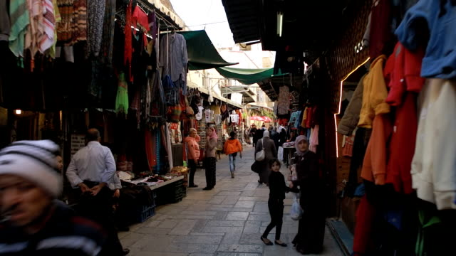 Arab Quarter Shops video