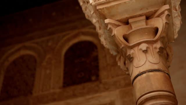 Arabic architectural ornaments video