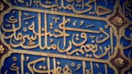 Arabic Script video