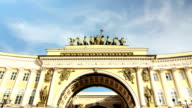 Arches of the General Staff building, St. Petersburg, Russia video