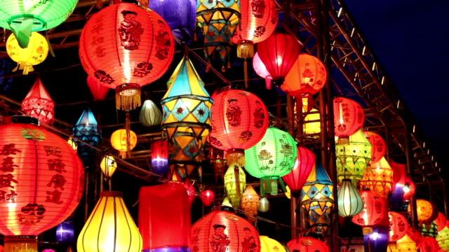 Asian lanterns in lantern festival video