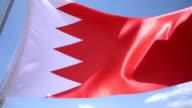 Bahrain Flag video