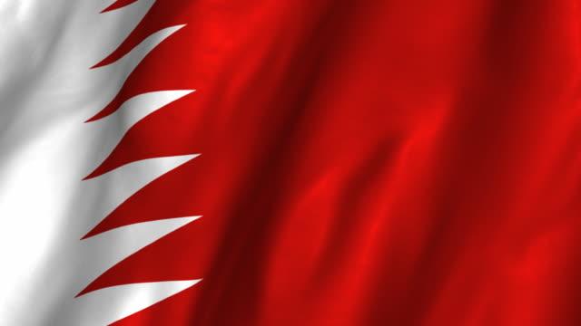 Bahrain Flag - waing, looping video