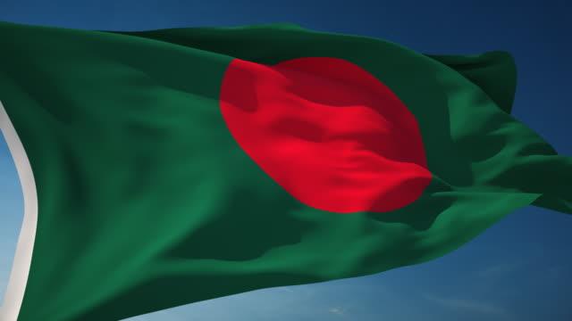 Bangladesh Flag - Loopable video