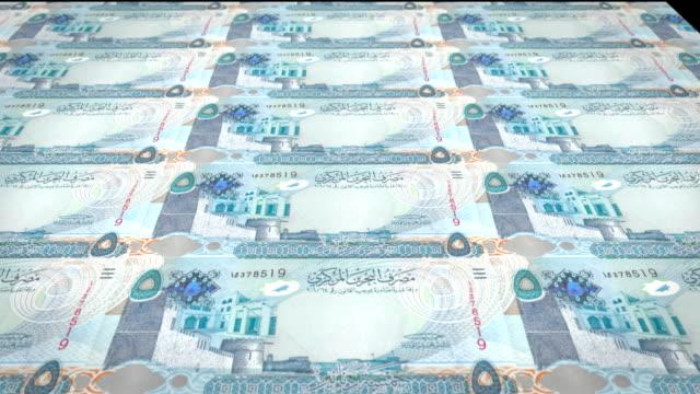 Banknotes of five bahraini dinars of Bahrain rolling, cash money video
