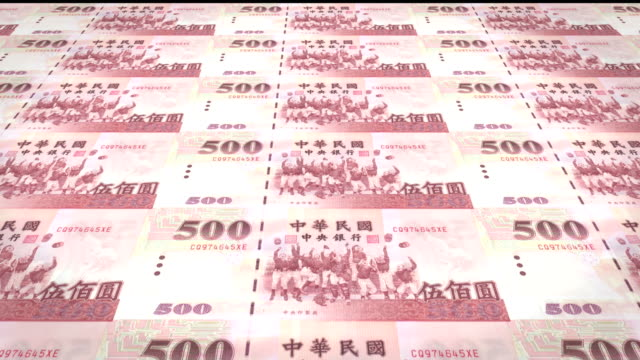 Banknotes of five hundred taiwanese dollars of Taiwan rolling, cash money, loop video