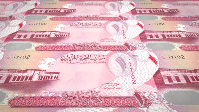 Banknotes of one bahraini dinar of Bahrain rolling, cash money video