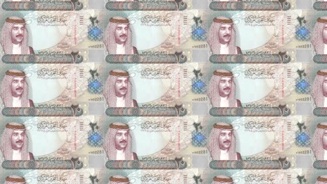 Banknotes of twenty bahraini dinars of Bahrain rolling, cash money video