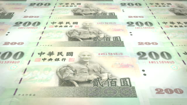 Banknotes of two hundred taiwanese dollars of Taiwan rolling, cash money, loop video