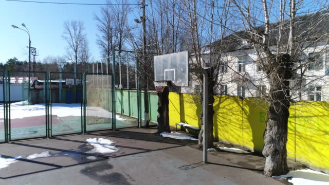 basketball ring video