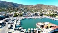 Bay in Elounda city, Greece video