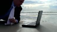 Beach Teminal video