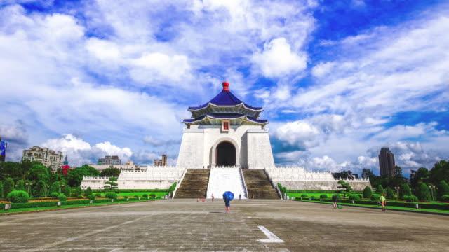 Beautiful day of Chiang Kai-shek Memorial Hall, Taipei, Taiwan video