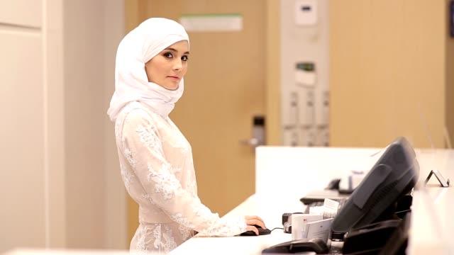 Beautiful Muslim Girl In Reception Hotel video