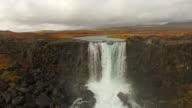 AERIAL Beautiful Oxarafoss waterfall video