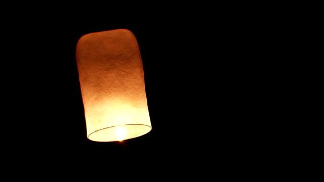 Beautiful Single Paper Lantern flying Slow. HD 1080. video