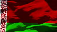 Belarus Flag video