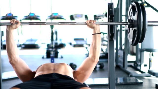 Bench press workout. video