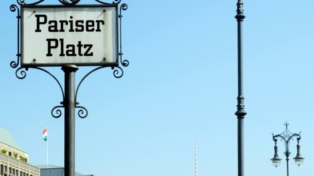 Berlin Pariser Platz Sign Tilt Up (4K/UHD to HD) video