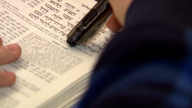 Biblical Commentary video