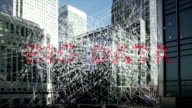 Big data - information being collected from Financial district towers. video