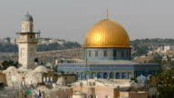 Big Dome of the Rock video