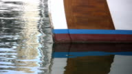 Boat detail. video