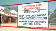 Border And Customs Control Area Sign video