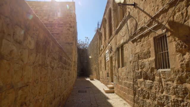 Bright Ancient Street in Jerusalem video